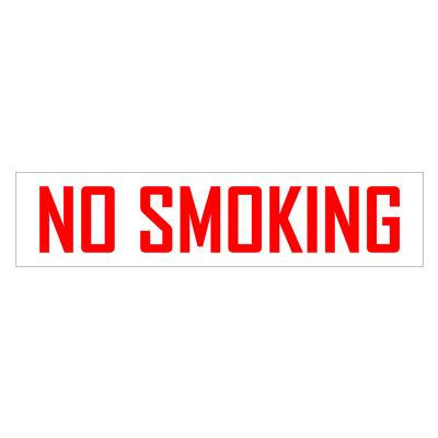 """Gammon GTP-2135-14, No Smoking Decal, 3M, 1.5""""x7"""""""