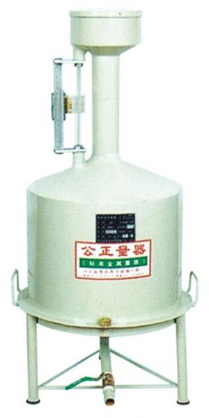 Maide Machine Co, LT-2 Standard Metal Prover / Calibration Vessel, Carbon Steel