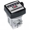 Piusi K700, Oval Gear Flow Meter
